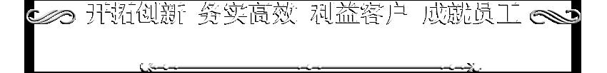 电路 电路图 电子 原理图 850_103