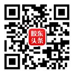 【央视新闻】山东烟台:生态修复 重现碧海青山视频新闻 |  央视