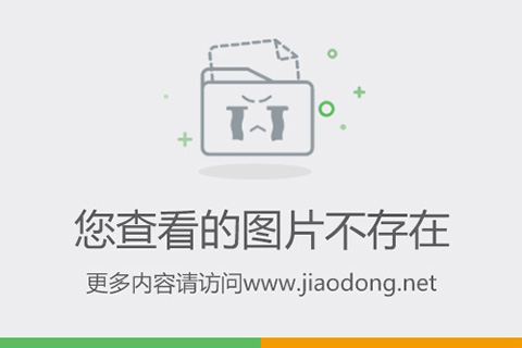 男裤专家九牧王荣膺2008中国品牌年度大奖